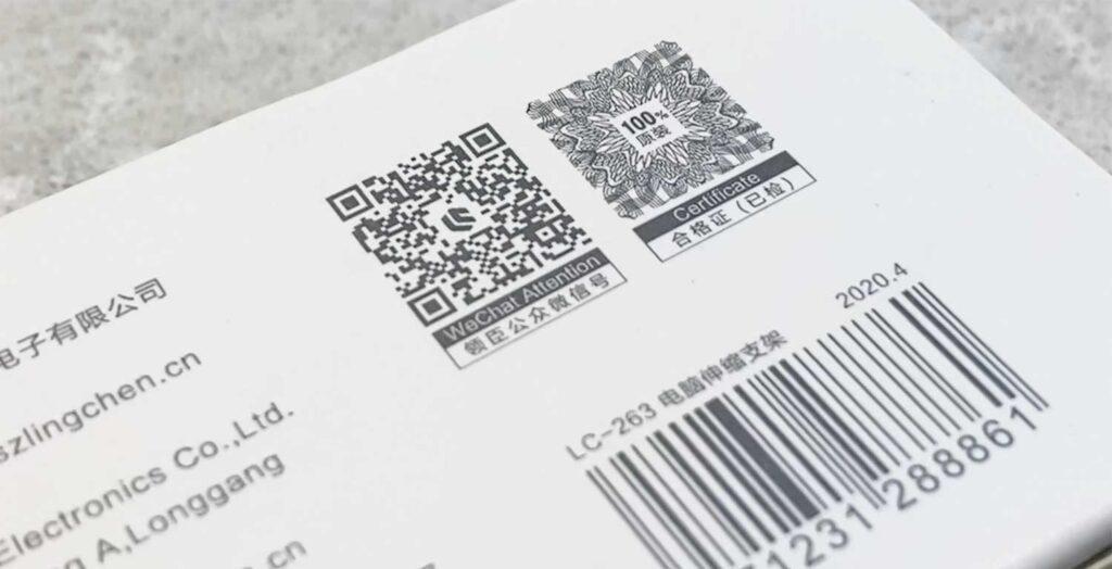 maak een wechat qr code voor klantenondersteuning