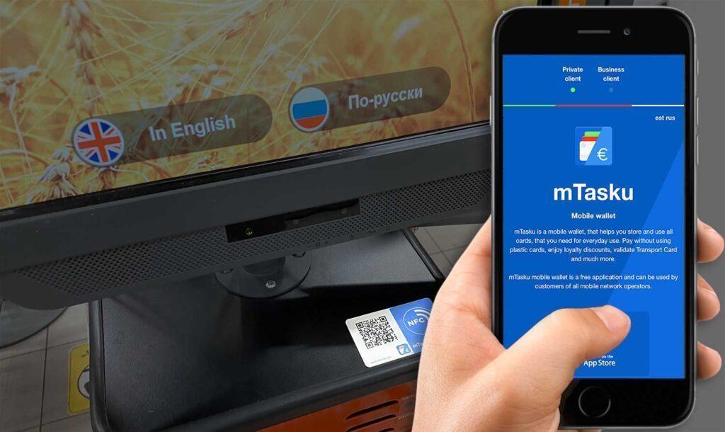 Gerador de Código QR para Pagamentos em Lojas em App