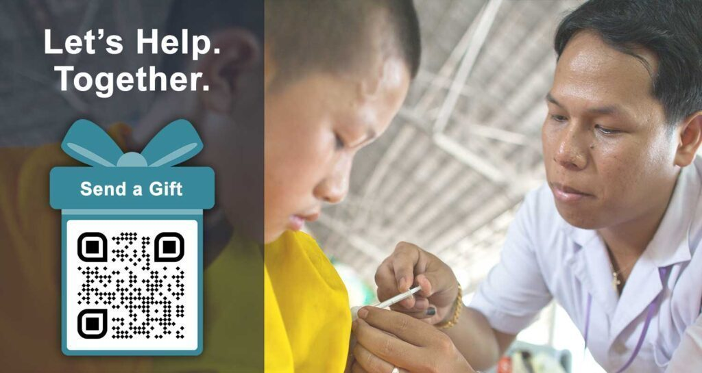 How to use a QR Code for vaccination