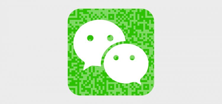 How to scan qr code in wechat